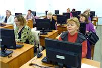 Факультет повышения квалификации и переподготовки кадров