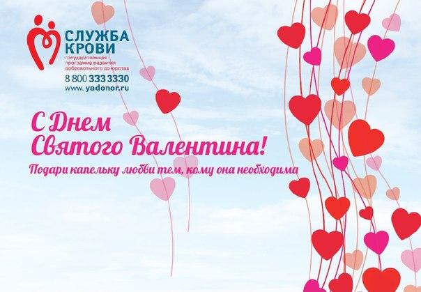 электричек Рижского конкурс для студентов день святого валентина школ
