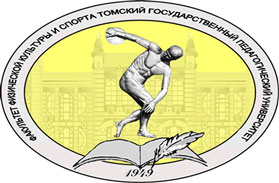 Faculty of Physical Training and Sports