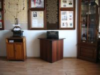 Музей истории ТГПУ