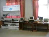 Музей информационных технологий